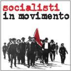 socialisti in movimento 2
